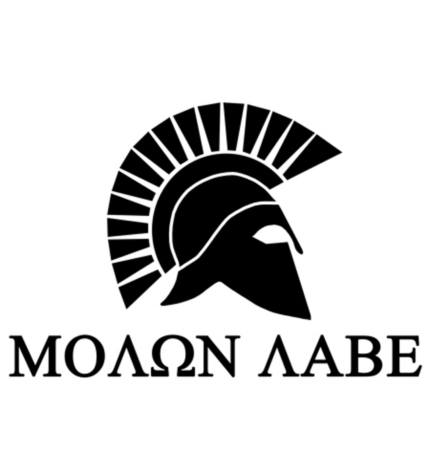 Molon Labe greek letters below spartan helmet